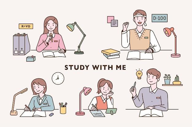 학생들은 책상에 앉아서 열심히 공부하고 있다