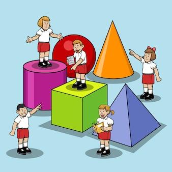 Students of elementary school