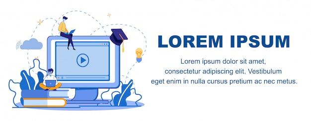 リモートで教育と卒業を取得している学生