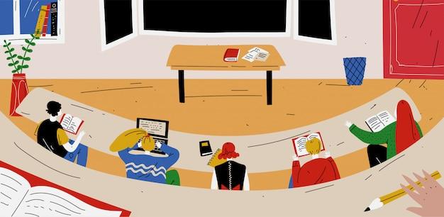 학생들은 교실에 앉아 배웁니다.