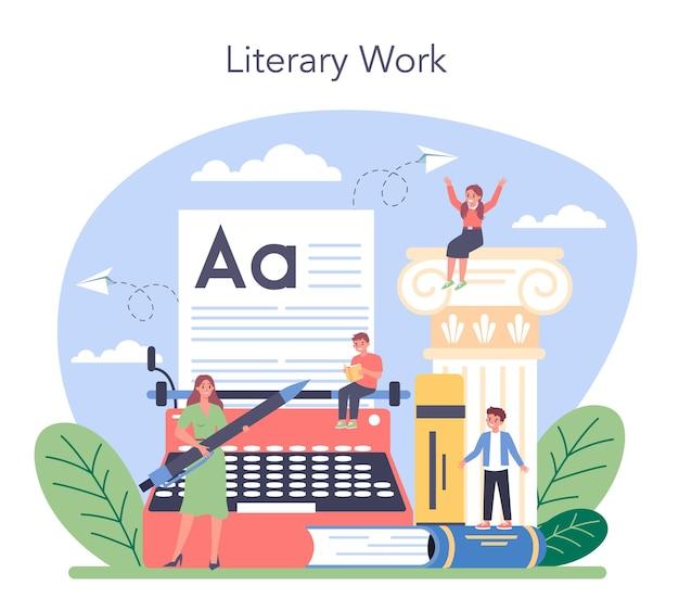 古代の作家と現代の小説を研究する
