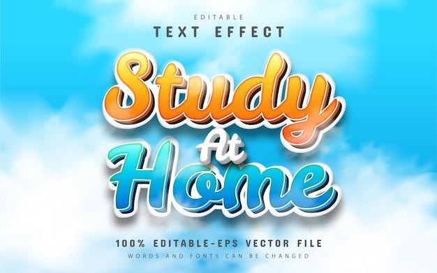 Учитесь дома, редактируемый текстовый эффект