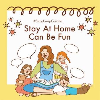 ママと子供たちと一緒に勉強するコロナcovid-19安全キャンペーン落書きイラスト