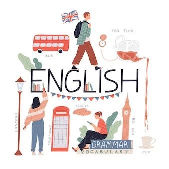 英語と文化を学び、イギリスへ旅行します。