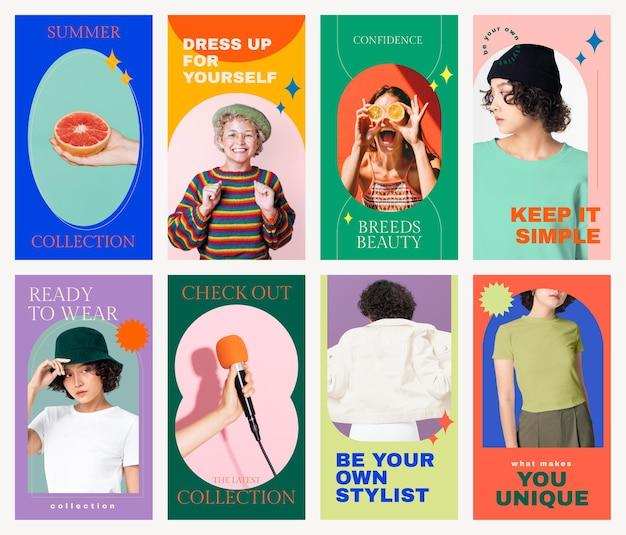ソーシャルメディアストーリーのスタイルとファッションテンプレートベクトルセット