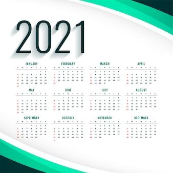 ターコイズ色のスタイリッシュな2021モダンカレンダーデザインテンプレート