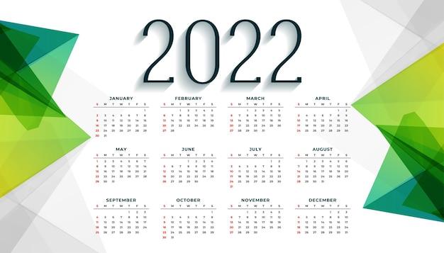抽象的な形でスタイリッシュな2022年の新年のテンプレート