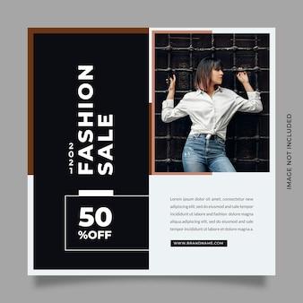 Стильный и современный черно-белый пост в социальных сетях для продвижения бренда модных и косметических товаров