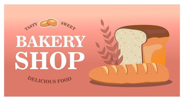 신선한 빵으로 세련된 베이커리 숍 디자인. 맛있는 생과자가있는 웹 페이지. 맛있는 음식과 제과 개념