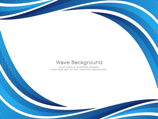 세련 된 아름 다운 푸른 물결 흐르는 디자인 배경