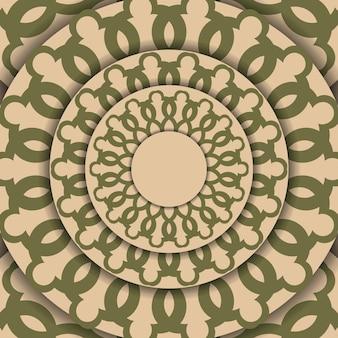 고급스러운 그리스 장식이 있는 세련된 베이지색 엽서 디자인. 빈티지 패턴 벡터 초대 카드입니다.