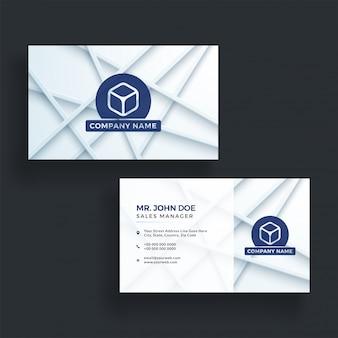 Стильная голубая, горизонтальная визитная карточка с передней и задней презентацией.