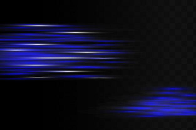 スタイリッシュな青い光の効果。光の抽象的なレーザービーム。混沌としたネオンの光線。黄金の輝き。