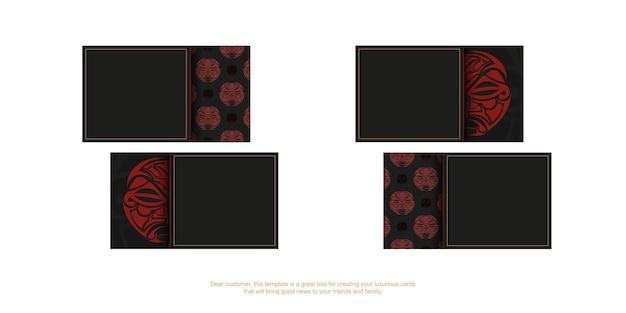 텍스트를 위한 장소와 폴리제니안 스타일 패턴의 얼굴이 있는 세련된 명함. 신 패턴의 마스크로 바로 인쇄할 수 있는 검은색 명함 디자인.