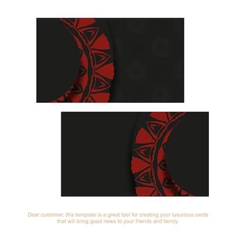 あなたのテキストとヴィンテージの装飾品のための場所を備えたスタイリッシュな名刺。ギリシャの赤い飾りと黒の名刺の印刷デザインのテンプレート。