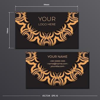 그리스 패턴의 세련된 명함 빈티지 패턴의 바로 인쇄 가능한 블랙 명함 디자인.