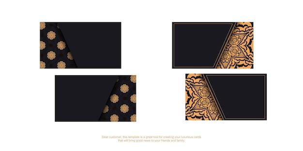 あなたのテキストとビンテージパターンのためのスペースを備えたスタイリッシュな名刺。豪華なパターンでベクトルすぐに印刷できる黒の名刺デザイン。