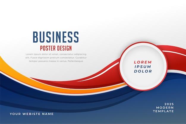 Stylish business presentation wavy template design Free Vector