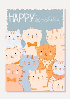 面白いかわいい猫の群衆とスタイリッシュなカードお誕生日おめでとうグリーティングカード