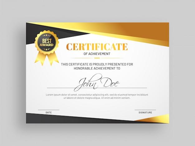 Stylish certificate of achievement award template.