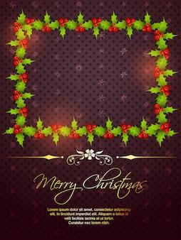 あなたのテキストのためのスペースを持つスタイリッシュなクリスマス