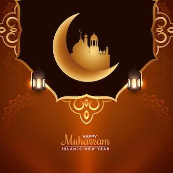 ムハッラムとイスラムの新年のベクトルのスタイリッシュな装飾的な背景