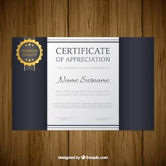 認識のスタイリッシュな卒業証書