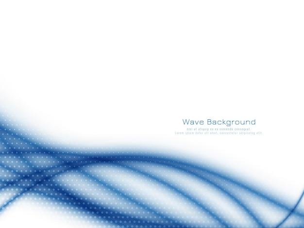 スタイリッシュでエレガントな青い波の背景