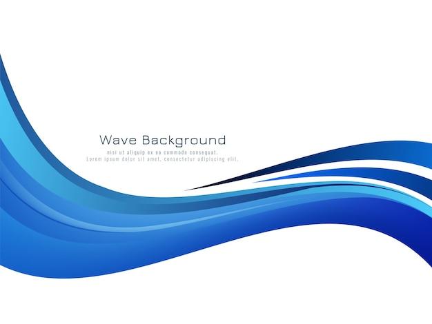Стильный элегантный синий фон волны