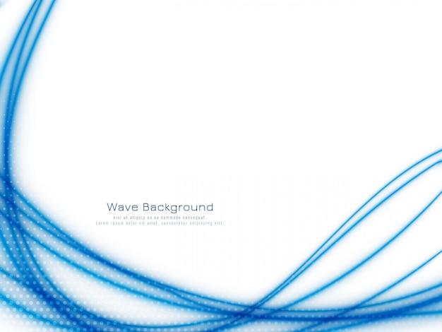 スタイリッシュなエレガントな青い波背景