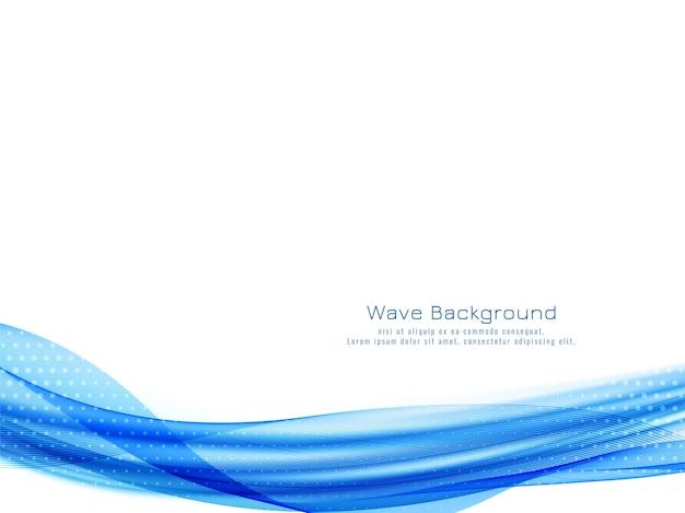 スタイリッシュでエレガントな青い波のデザインの背景