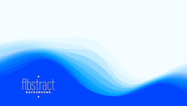 세련된 우아한 푸른 파도 배경