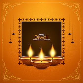Stylish elegant happy diwali religious festival background with lamps vector
