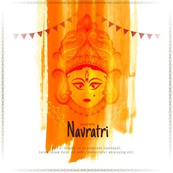 スタイリッシュでエレガントな幸せなナヴラトリインドの宗教祭の背景ベクトル