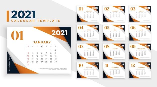 세련된 기하학적 2021 새해 달력 템플릿