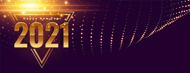 Стильный светящийся баннер с новым годом 2021
