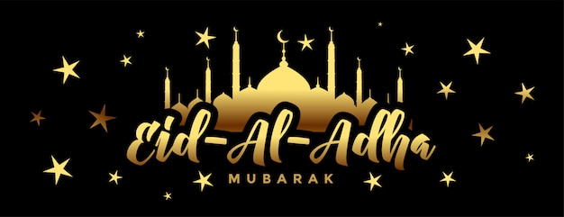 Stylish golden eid al adha bakrid festival banner