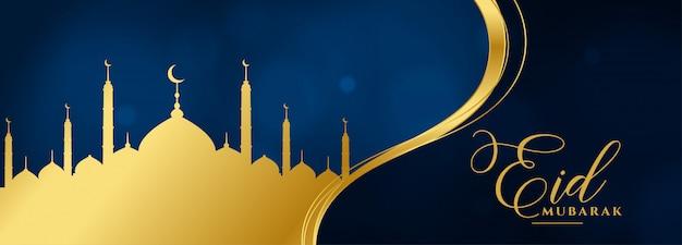 Stylish golden eid mubarak festival banner design