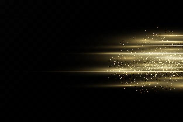 Стильный эффект золотого света. абстрактные лазерные лучи света. хаотические неоновые лучи света. золотые блестки. изолированная иллюстрация