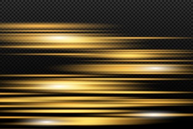 スタイリッシュな黄金色の光の効果。光の抽象的なレーザービーム。混沌としたネオンの光線。黄金の輝き。