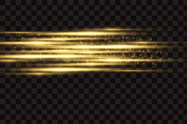 スタイリッシュな金色の光の効果。光の抽象的なレーザービーム。金色のきらめき。透明な暗い背景で分離