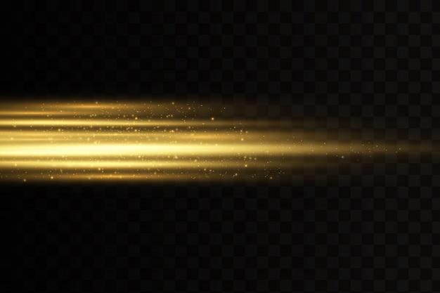 スタイリッシュな黄金色の光の効果。レーザー光線。