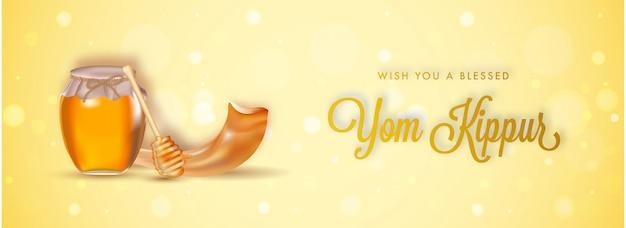 Stylish golden text yom kippur.