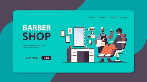スタイリッシュな美容師は、制服のトレンディなヘアカット理髪店のコンセプトでクライアントの男性理髪店の髪をカットします全長水平ランディングページコピースペースベクトルイラスト