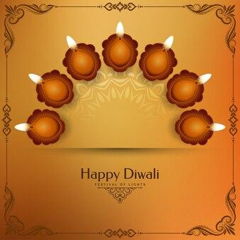 Stylish happy diwali cultural festival background