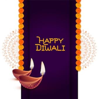 Stylish happy diwali diya greeting background