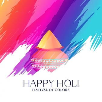 Stylish happy holi colorful backgorund with matki