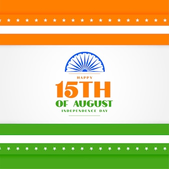 Elegante felice giorno dell'indipendenza dell'india sfondo