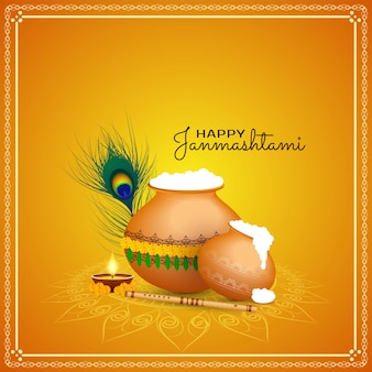 Stylish happy janmashtami festival background