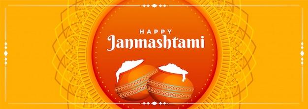 Janmashtamiバナーデザインのスタイリッシュなヒンドゥー教の祭り